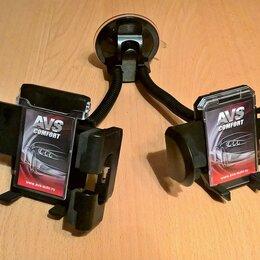 Кронштейны и стойки - Кронштейн - крепление на 2 телефона или телефон + планшет. НОВЫЙ., 0