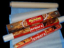 Фольга, бумага, пакеты - Бумага для выпечки 30смх5м (короб), 0