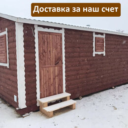Готовые строения - Баня БОЧКА 6 на 2,25 метров, 0