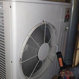 Кондиционеры - Выполняем работы по вентиляции и кондиционированию, 0
