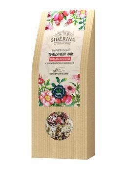 Продукты - SIBERINA Травяной чай «Витаминный» с шиповником…, 0