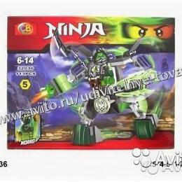 Игровые наборы и фигурки - Лего ниндзяго, 0