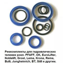 Грузоподъемное оборудование - Ремкомплект , 0