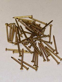 Гвозди - Гвозди декоративные, 25 мм, латунь, 0