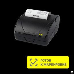 Контрольно-кассовая техника - ККТ АТОЛ 1Ф, 0