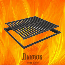 Решетки - Решетка-гриль чугунная в рамке (комплект для гриль-вставок), 0