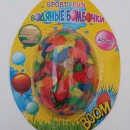 """Воздушные шары - Шарики """"Водяные бомбочки"""" , 0"""