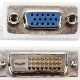Компьютерные кабели, разъемы, переходники - ✔️ VGA - DVI D Адаптер-конвертер папа / мама ✔️, 0