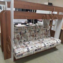 Кровати - Кровать диван с матрасом с доставкой в рассрочку двухъярусная, 0