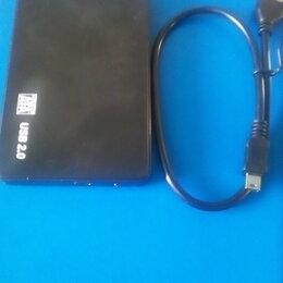 Внешние жесткие диски и SSD - Бокс для hdd 2.0, 0