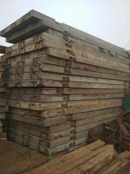 Железобетонные изделия - Плиты аэродромные паг14,блоки фундаментные…, 0