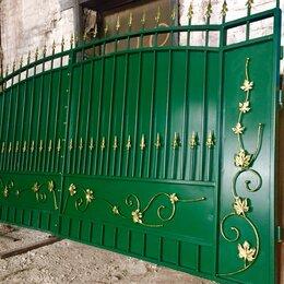 Заборы и ворота - Ворота металлические, 0