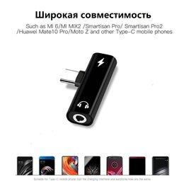Зарядные устройства и адаптеры - Адаптер USB C 3,5 на Jack наушники до 3,5мм, 0