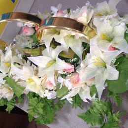Свадебные украшения - Прокат. Украшение на свадебный автомобиль, 0