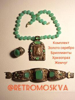 Комплекты - Кольцо подвеска браслет золото серебро…, 0