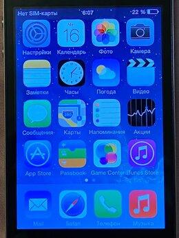 Мобильные телефоны - Айфон 4 новый 32gb, 0