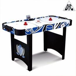 """Игровые столы - Игровой стол - аэрохоккей DFC BALTICA 48"""" JG-AT-14801, 0"""