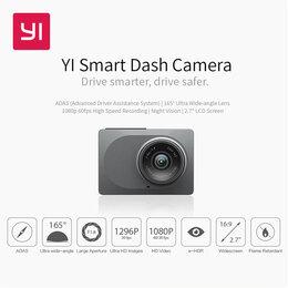 Видеорегистраторы - Видеорегистратор Xiaomi YI Smart Dash WiFi Camera, 0