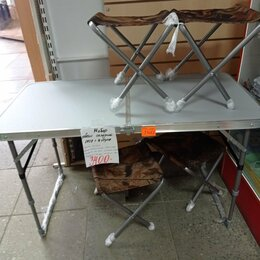 Походная мебель - набор мебели для туризма и отдыха-складной стол + 4 складных стула, 0