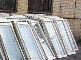 Окна - Вывоз бесплатно старые пластиковые окна !, 0