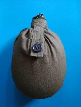 Военные вещи - Армейская фляжка, 0