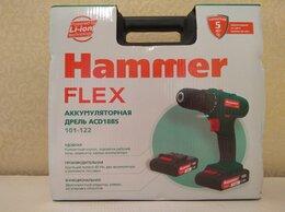 Аккумуляторные отвертки - Дрель-шуруповерт Hammer Flex ACD 18BS, 0