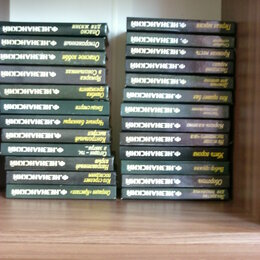 Художественная литература - 25 томов произведений Фридриха Незнанского, 0