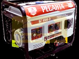 Электрогенераторы - Электрогенератор БГ 6500 Э Ресанта, 0