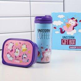 """Подарочные наборы - Набор """"Unicorn Giftbox"""", термостакан 350 мл и…, 0"""