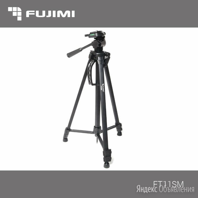 FUJIMI FT11SM Штатив для фотокамеры, видеокамеры, фотоаппарата по цене 2599₽ - Штативы и моноподы, фото 0