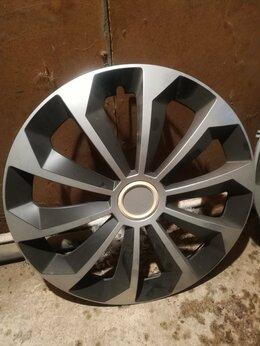 Шины, диски и комплектующие - Колпаки r15, 0