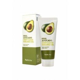 Скрабы и пилинги - Пилинг с экстрактом авокадо, 0