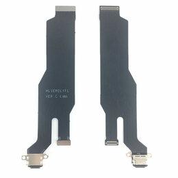 Шлейфы - Шлейф для Huawei P20 Lite межплатный, 0