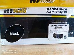 Картриджи - Картридж Q5949A/Q7553A для лазерного принтера hp, 0