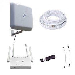 3G,4G, LTE и ADSL модемы - комплект для интернета, 0