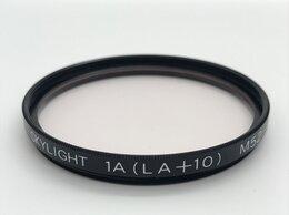 Светофильтры - Светофильтр Skylight 1A (LA+10) 52mm (Германия), 0