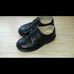 Ботинки - Кожаные ботинки фирмы Котофей 31 размер, 0