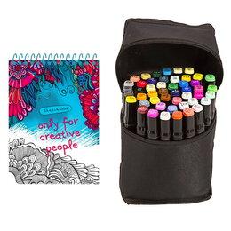 Рисование - Маркеры для скетчинга 48 цветов, 0