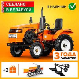 Мини-тракторы - Минитрактор Кентавр Т-24 (Toyokawa), 0