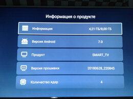 Ремонт и монтаж товаров - Прошивки телевизоров, Wi-Fi роутеров, Bios,…, 0