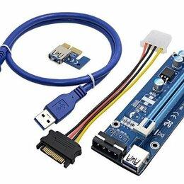 Прочие комплектующие - Райзер riser  для видеокарты USB 3.0 ver 006 (4pin molex), 0