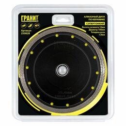 Пильные диски - Алмазный диск по керамограниту/керамике ГРАНИТ…, 0