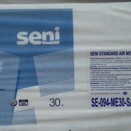 Прокладки и тампоны - Подгузники(памперсы) для взрослых SENI STANDART (2), 0