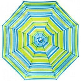 Зонты от солнца - Зонт пляжный NISUS N-180-SB, 0