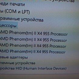 Процессоры (CPU) - AMD Phenom II X4 955 Black Edition, 0