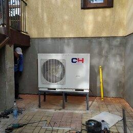 Обогреватели - Тепловой насос Cooper & Hunter CH-HP14mirm, 0