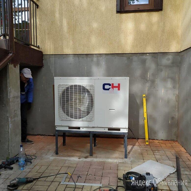 Тепловой насос Cooper & Hunter CH-HP14mirm по цене 440000₽ - Обогреватели, фото 0