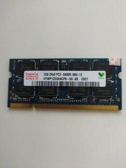 Модули памяти - 2Gb DDR2 800MHz. Для ноутбука., 0