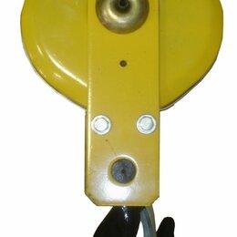 Для железнодорожного транспорта - Крюковая подвеска ПК 20,0-20А-4-d600, 0