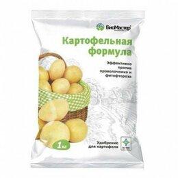 Лук-севок, семенной картофель, чеснок - Картофельная формула Бульба 5кг БиоМастер, 0